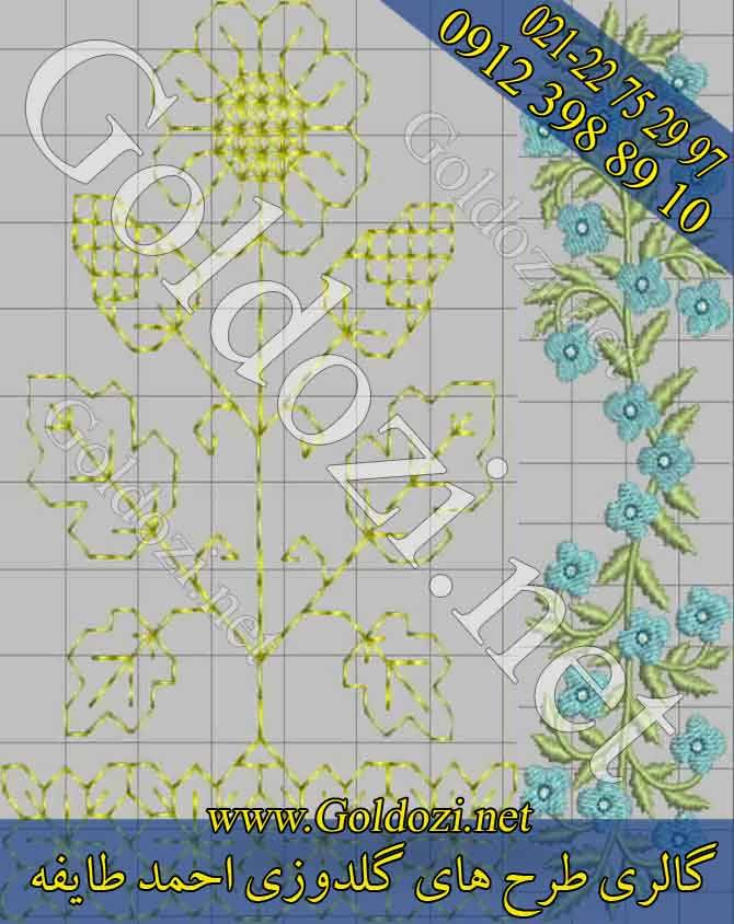 اپلیکه دوزی,طرح های گلدوزی,برودری دوزی,goldozi,embroidery,گلدوزی,