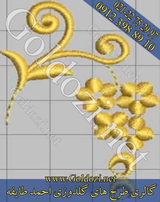 برودری دوزی,goldozi,embroidery,گلدوزی,اپلیکه دوزی,طرح های گلدوزی