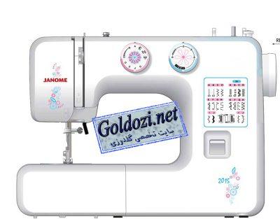 ژانومه مدل 2015A,اپلیکه دوزی,طرح های گلدوزی,برودری دوزی,goldozi,embroidery,گلدوزی,goldozi.net