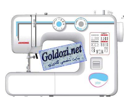 ژانومه مدل 2020A,اپلیکه دوزی,طرح های گلدوزی,برودری دوزی,goldozi,embroidery,گلدوزی,goldozi.net