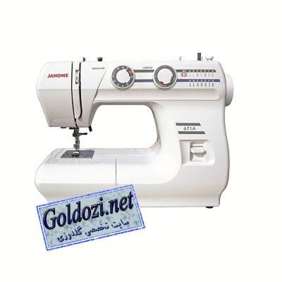 ژانومه مدل 671A,اپلیکه دوزی,طرح های گلدوزی,برودری دوزی,goldozi,embroidery,گلدوزی,goldozi.net
