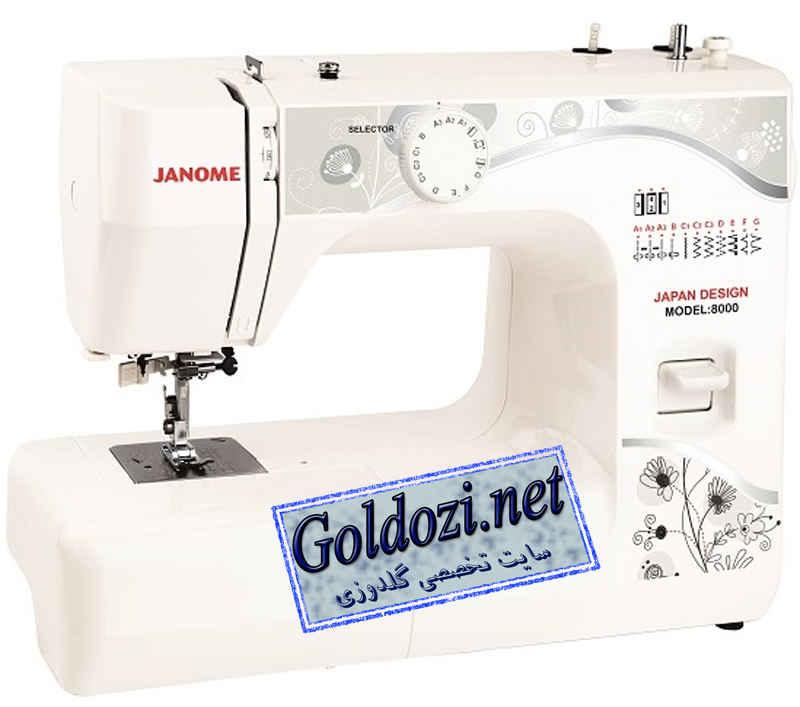 ژانومه مدل 8000,اپلیکه دوزی,طرح های گلدوزی,برودری دوزی,goldozi,embroidery,گلدوزی,goldozi.net