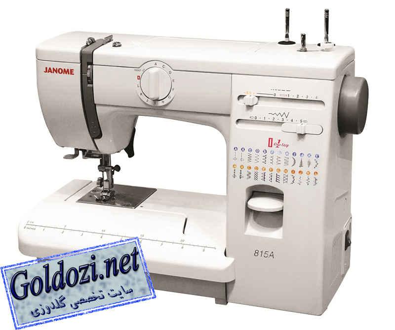 ژانومه مدل 815A,اپلیکه دوزی,طرح های گلدوزی,برودری دوزی,goldozi,embroidery,گلدوزی,goldozi.net