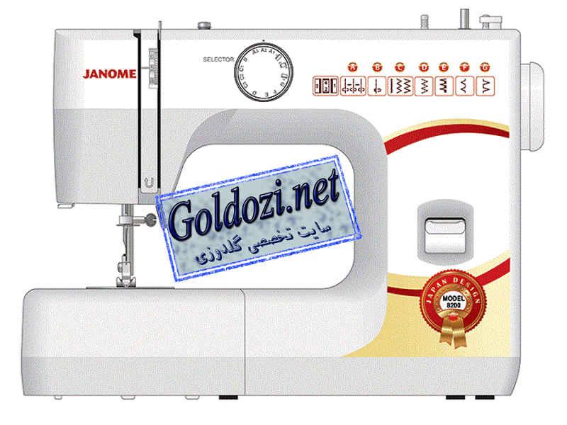 ژانومه مدل 8200,اپلیکه دوزی,طرح های گلدوزی,برودری دوزی,goldozi,embroidery,گلدوزی,goldozi.net