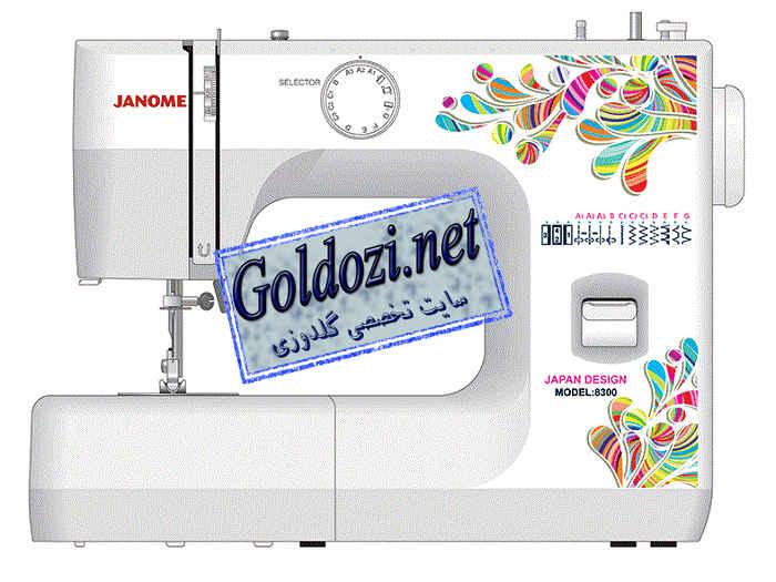 ژانومه مدل 8300,اپلیکه دوزی,طرح های گلدوزی,برودری دوزی,goldozi,embroidery,گلدوزی,goldozi.net