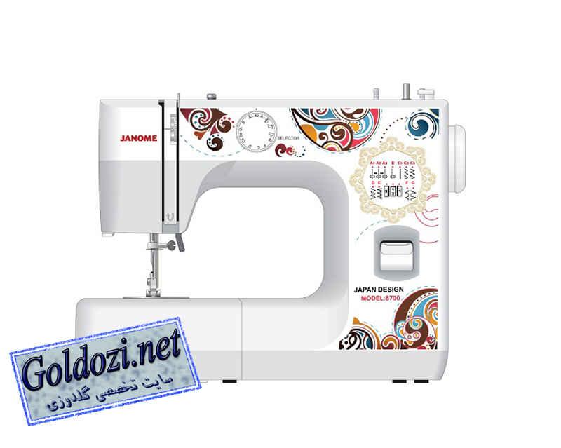 ژانومه مدل 8700,اپلیکه دوزی,طرح های گلدوزی,برودری دوزی,goldozi,embroidery,گلدوزی,goldozi.net