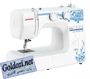 ژانومه مدل7200,اپلیکه دوزی,طرح های گلدوزی,برودری دوزی,goldozi,embroidery,گلدوزی,goldozi.net