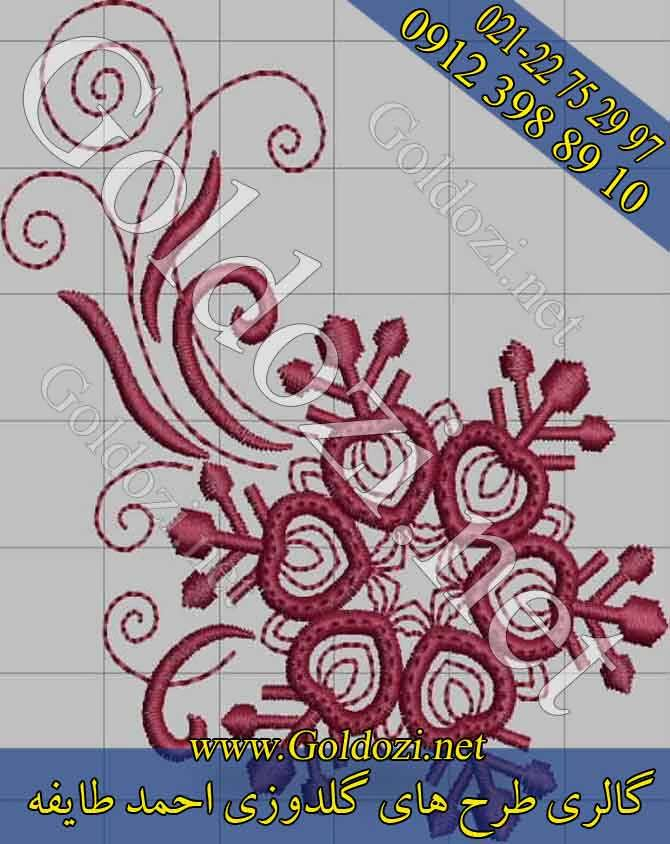 برودری دوزی,goldozi,embroidery,گلدوزی,اپلیکه دوزی,طرح های گلدوزی (45)