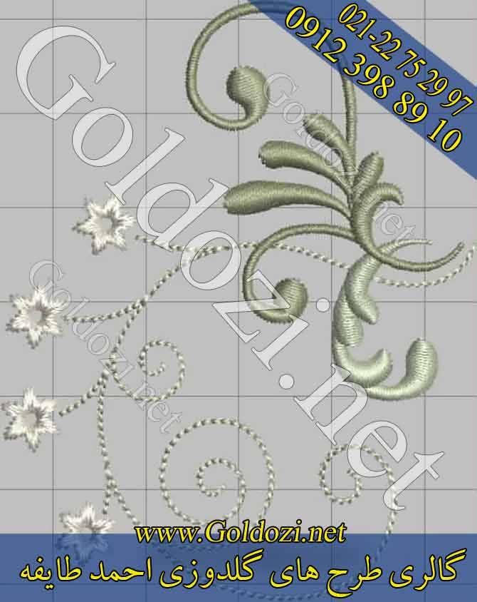 گلدوزی,برودری دوزی,goldozi,embroidery,اپلیکه دوزی,طرح های گلدوزی