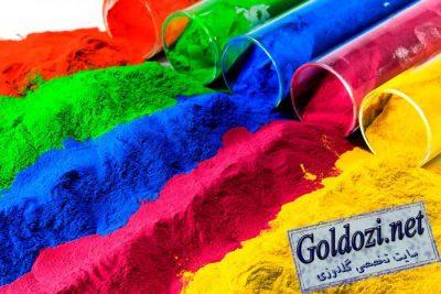رنگهاي راكتيو ,رنگرزی رنگهای راکتیو ,رنگرزی با رنگهای راکتیو ,رنگهای راکتیو ,رنگ مخصوص چاپ باتیک ,رنگ چاپ باتیک