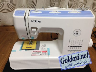 brother xt27 sewing machine