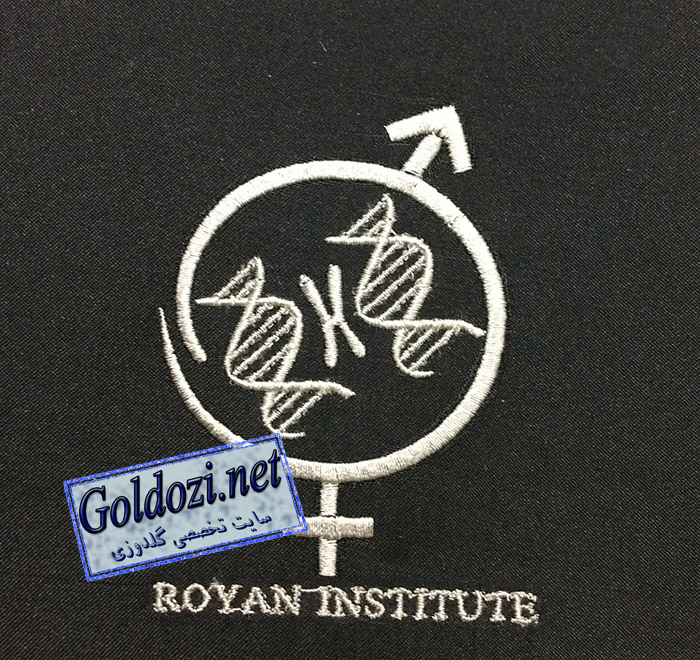 گلدوزی لوگوی پژوهشگاه رویان